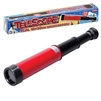 Spy Glass Telescope